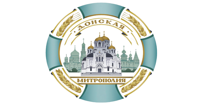 Официальный сайт Ростовской-на-Дону епархии